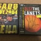 DVD を二枚 (佐渡裕のブラス演奏会、BBC 交響楽団のホルスト惑星)