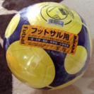フットサルボール