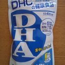 DHC☆DHA60日分