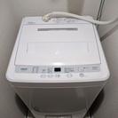 ひとり暮らし用全自動洗濯機 5000円!!!