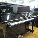 YAMAHA U1H 中古アップライトピアノ