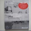 【送料無料】 Microsoft Office2003