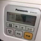 炊飯器 Panasonic  SR-MLK051