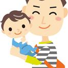 元男性保育士から学ぶ【パパとあそぼ...