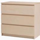 (最終確認中)中古: IKEA 3段タンス