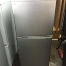 2009年 三洋 137L 冷蔵庫 売ります