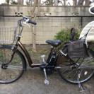 BS  ボッテ  幼児2人乗り基準  電動自転車
