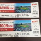 2017年4/29 (祝)18:00〜神宮球場 野球チケット内野...