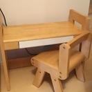 キッズスタディーセット 子供用 机 椅子 セット 学習机