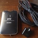 三菱電機ETC 「EP-9U77」アンテナ分離型