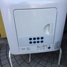 東芝 衣類乾燥機 ED-45C 乾燥機 4.5kg スタンド 台付...