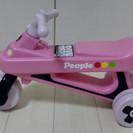 【60%OFF】Peple公園レーサー(室内三輪車)