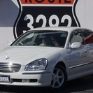【誰でも車がローンで買えます】 H16 シーマ 300G パール ...