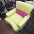 札幌 引き取り 一人用ソファ 黄緑×ピンク 背もたれクッションあり 中古