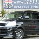 【誰でも車がローンで買えます】 H17 ノア Xリミテッド 黒 完...
