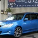 【誰でも車がローンで買えます】 H20 エクシーガ 2.0GT 青...