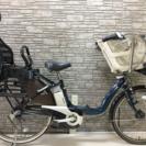 新基準 電動自転車 ブリジストン アンジェリーノアシスタ(リチウム...