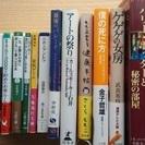 文庫本など。どれでも1冊50円です。
