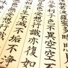 4/25(TUE) 書写クラブ Japanese Calligra...