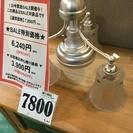 【期間限定・50%OFFセール】3灯シャンデリア