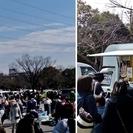 2017年4月開催 リサイクル&手作りフリマ(青空アートバザール江...