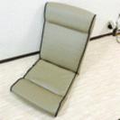 リクライニング可能!座椅子