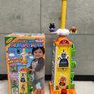 アンパンマン☆大きなよくばりタワー