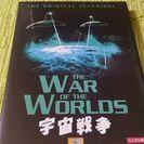 宇宙戦争。DVDお譲り致します。日本語字幕です。値下げしました❗