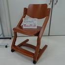 高さ可変学習椅子(2903-05)