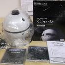 家庭用プラネタリウム「ホームスター Classic」