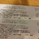 ラグーナミュージックフェスチケット