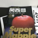 マップル 2013年