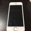 iPhone5S!