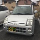 総額8万円✨‼️日産  ピノ 車検29年6月25日