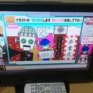 19インチ液晶TV!ちゃんと映りますよ♪3500円で!