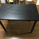 ニトリ テーブル 黒