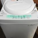TOSHIBA 4.2kg 全自動洗濯機