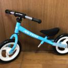 AVIGOの自転車