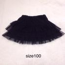 シフォンスカート size100