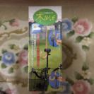 【新品未使用】自転車 車椅子  傘スタンド 木かげ