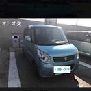 ☆交換希望☆パレット 低走行距!車検2年付き!