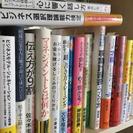 【200冊読破】から厳選したビジネス本