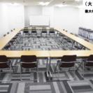 JR五反田駅から徒歩3分のレンタルオフィス★多忙なビジネスパーソン...