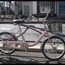 ★新古車・サイモト・大人用20インチ・U型フレーム・LEDオートラ...