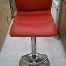 カウンターチェア 椅子 赤