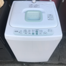 洗濯機 売ります。