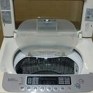 洗濯機5.5キロあげます(引っ越し)