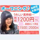 【通信コールセンターSTAFF】時給1200円+インセンティブ(ノ...