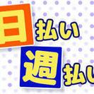 駅チカ!☆服装自由・髪色・髭・ピアス・ネイルOK☆ シャンプー・リ...