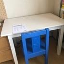 イケア 机と椅子のセット